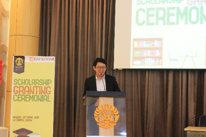 35 UI Students and 20 ITB Students Received Daewoong Foundation